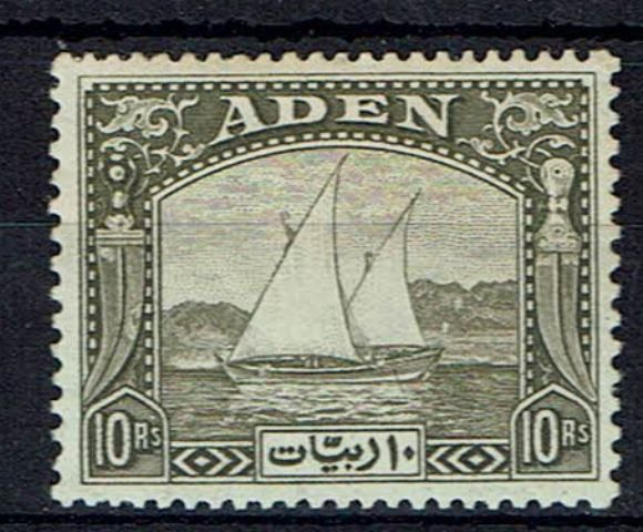 British Commonwealth Stamp Aden SG 12 LMM