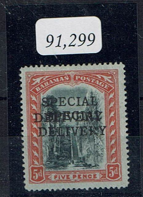 British Commonwealth Stamp Bahamas SG s1a LMM