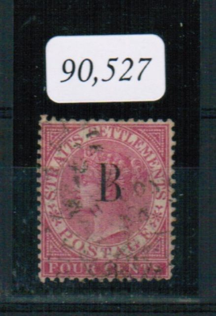 British Commonwealth Stamp Bangkok SG 16a FU