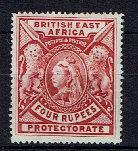 British Commonwealth Stamp British E Af SG 95 MM