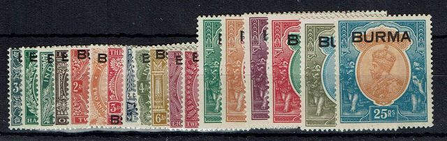 British Commonwealth Stamp Burma SG 1-18 LMM
