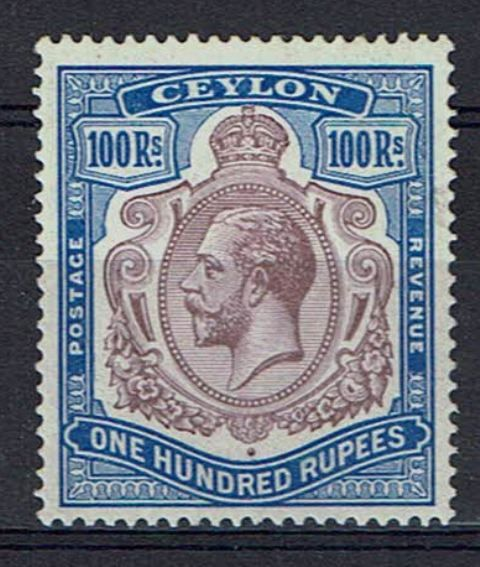 British Commonwealth Stamp Ceylon SG 360e LMM