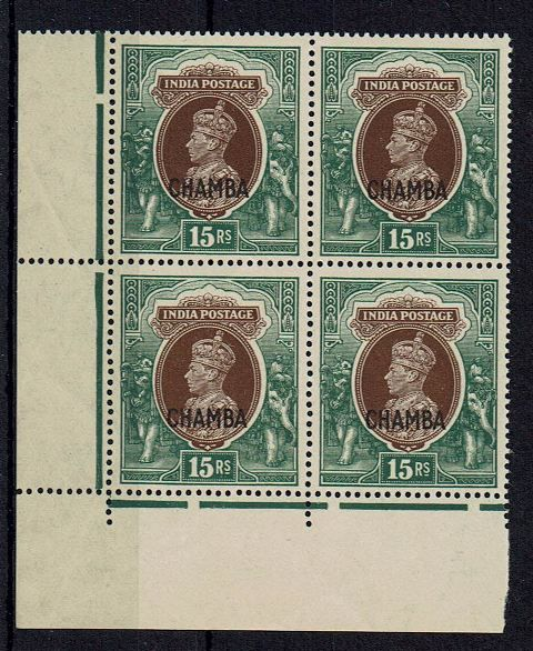 British Commonwealth Stamp Chamba SG 106 UMM marginal block of 4