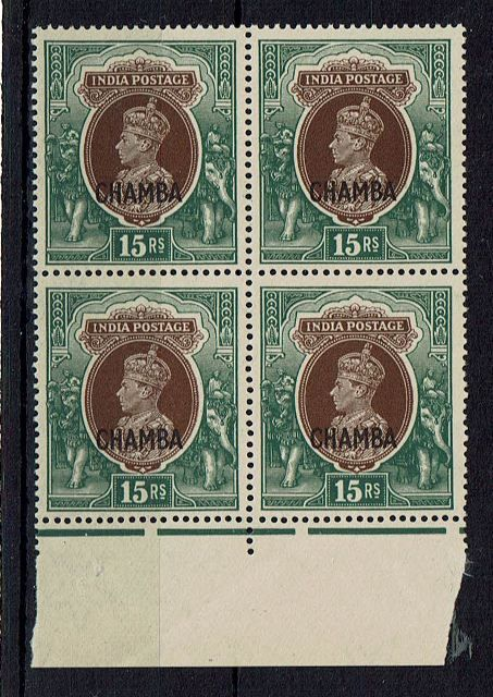 British Commonwealth Stamp Chamba%20SG%20106%20UMM1%2Ejpg