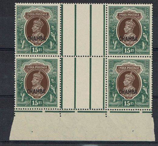 British Commonwealth Stamp Chamba SG 106 block of 4 inter