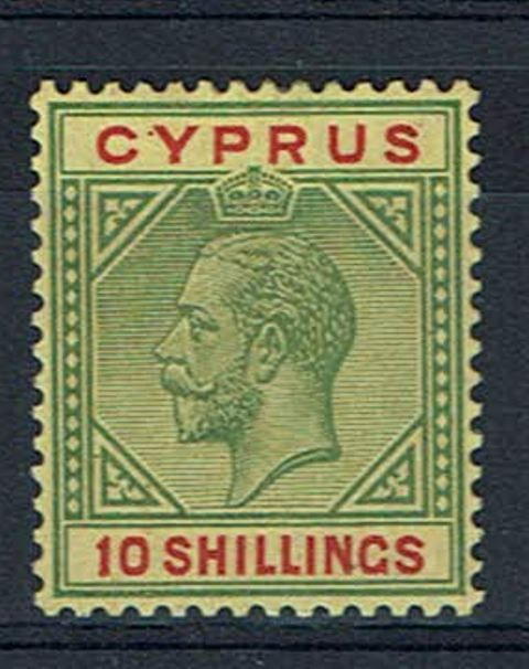 British Commonwealth Stamp Cyprus SG 100 VLMM