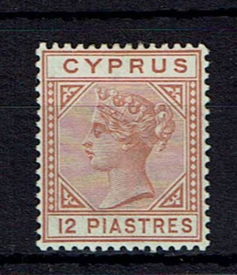 British Commonwealth Stamp Cyprus%20SG%2037%20MM%2Ejpg