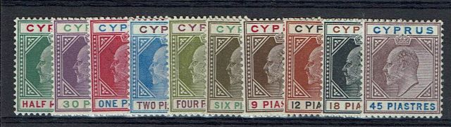 British Commonwealth Stamp Cyprus SG 50-9 VLMM
