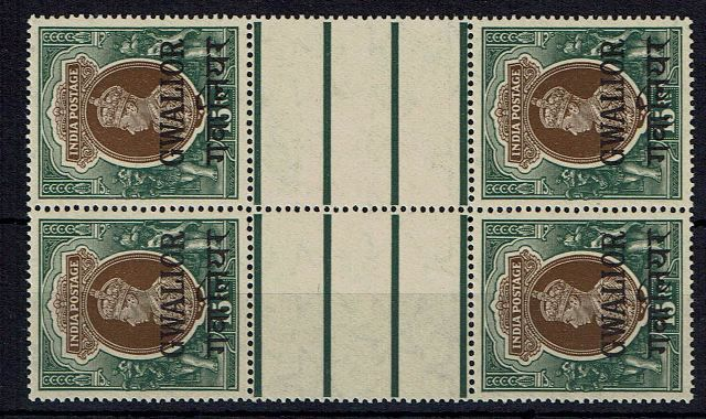 British Commonwealth Stamp Gwalior SG 116 UMM