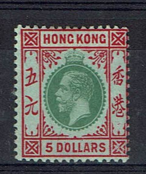 British Commonwealth Stamp H Kong SG 115b LMM