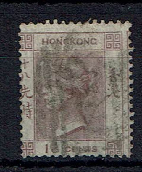 British Commonwealth Stamp H%20Kong%20SG%2013%20FU%2Ejpg
