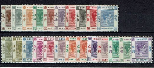 British Commonwealth Stamp H%20Kong%20SG%20140%2D62%20LMM%2Ejpg