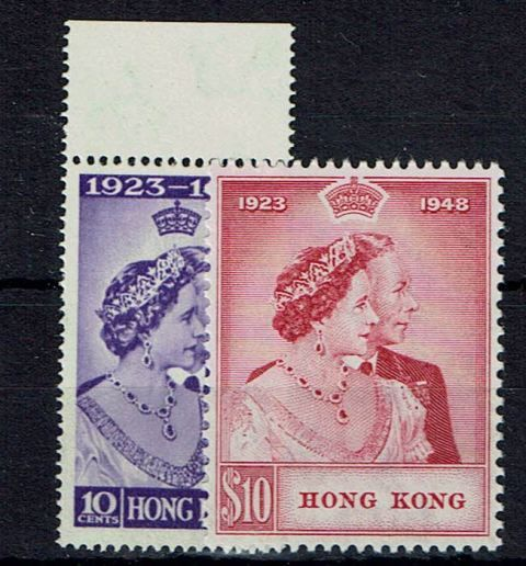 British Commonwealth Stamp H%20Kong%20SG%20171%2D2%20UMM%2Ejpg