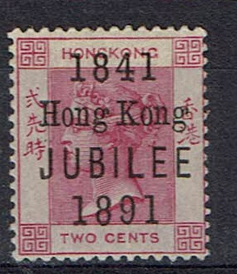 British Commonwealth Stamp H Kong SG 51 MM