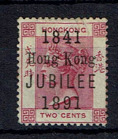British Commonwealth Stamp H%20Kong%20SG%2051d%20MM%2Ejpg