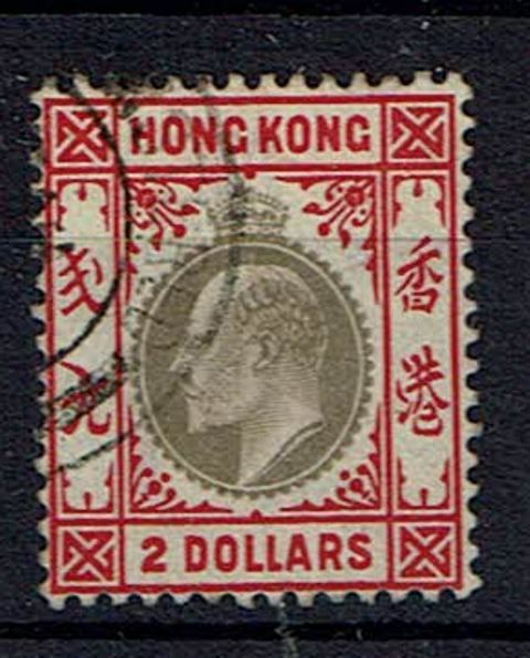 British Commonwealth Stamp H%20Kong%20SG%2073%20FU%2Ejpg