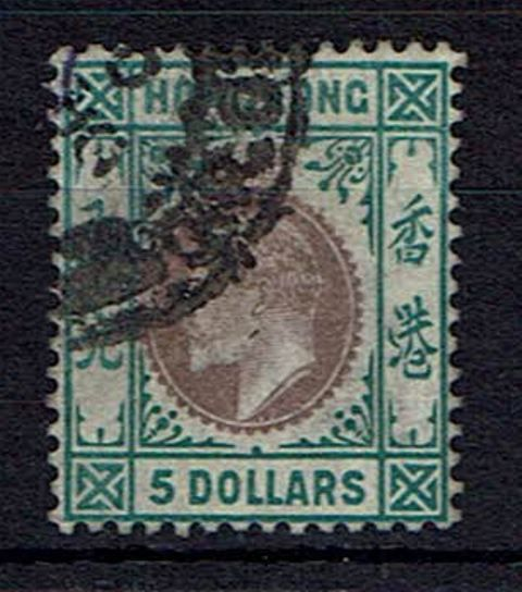 British Commonwealth Stamp H%20Kong%20SG%2075%20GFU%2Ejpg