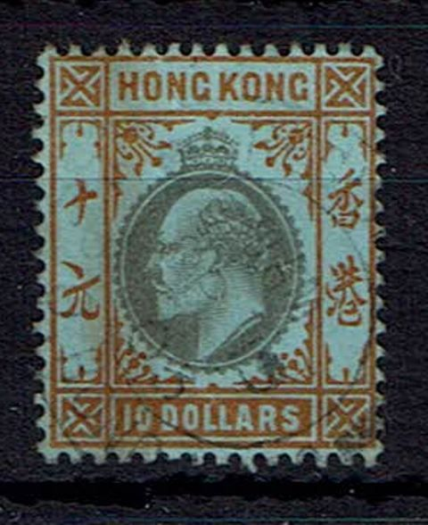 British Commonwealth Stamp H%20Kong%20SG%2076%20FU%2Ejpg