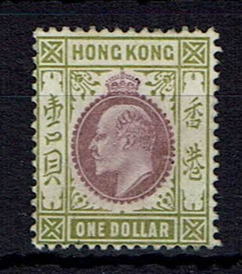 British Commonwealth Stamp H%20Kong%20SG%2086a%20LMM%2Ejpg