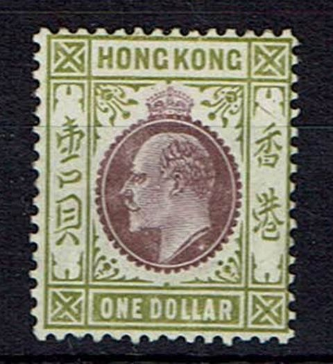 British Commonwealth Stamp H%20Kong%20SG%2086a%20MM%2Ejpg