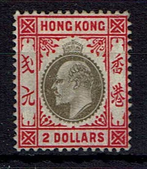 British Commonwealth Stamp H Kong SG 87 LMM