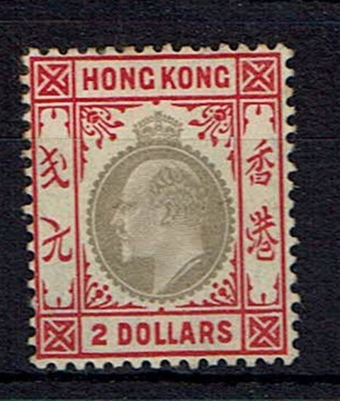 British Commonwealth Stamp H%20Kong%20SG%2087a%20MM1%2Ejpg