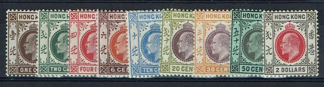 British Commonwealth Stamp H%20Kong%20SG%2091%2D9%20LMM%2Ejpg
