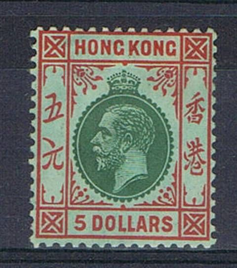 British Commonwealth Stamp H Kong Sg 115a MM1