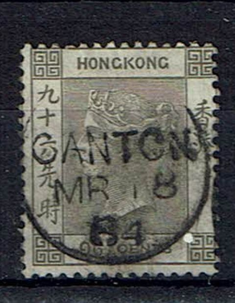 British Commonwealth Stamp H%20Kong%20Treaty%20Ports%20SG%20Z147%20FU%2Ejpg