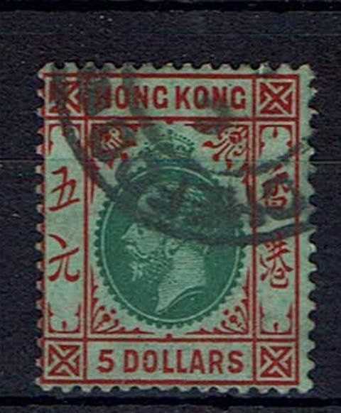 British Commonwealth Stamp H Kong Treaty Ports SG z310 FU