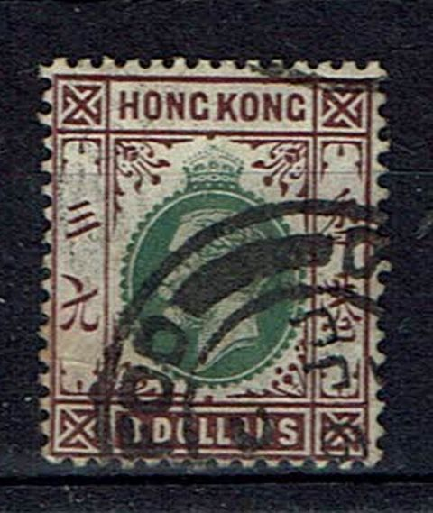 British Commonwealth Stamp HK%20Treaty%20Ports%20SG%20z309%20no%202%20FU%2Ejpg