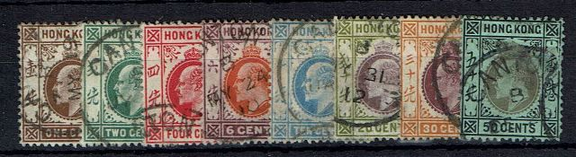 British Commonwealth Stamp HK%20Treaty%20ports%20SG%20Z213%2D20%20FU%2Ejpg
