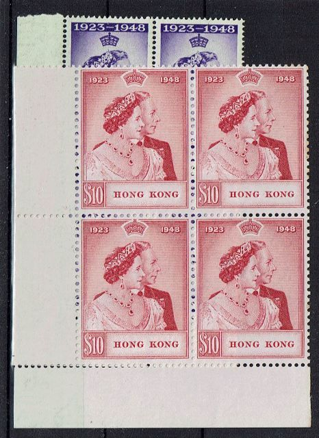 British Commonwealth Stamp Hong Kong SG 171-2 UMM