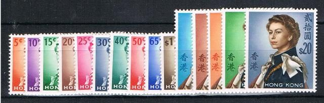 British Commonwealth Stamp Hong%20Kong%20SG%20196%2D210%20%20UMM%2Ejpg