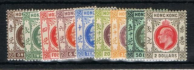 British Commonwealth Stamp Hong Kong SG 91-9 LMM 001