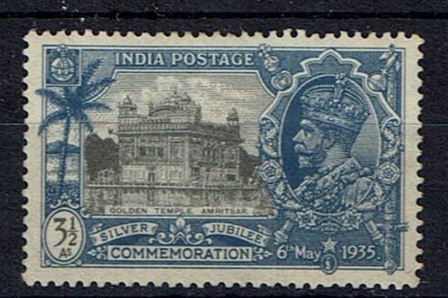 British Commonwealth Stamp India%20SG%20245a%2Ejpg