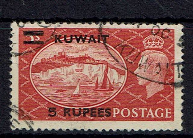British Commonwealth Stamp Kuwait SG 91a FU27092017