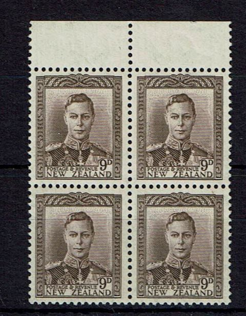 British Commonwealth Stamp N Zealand SG 685w UMM