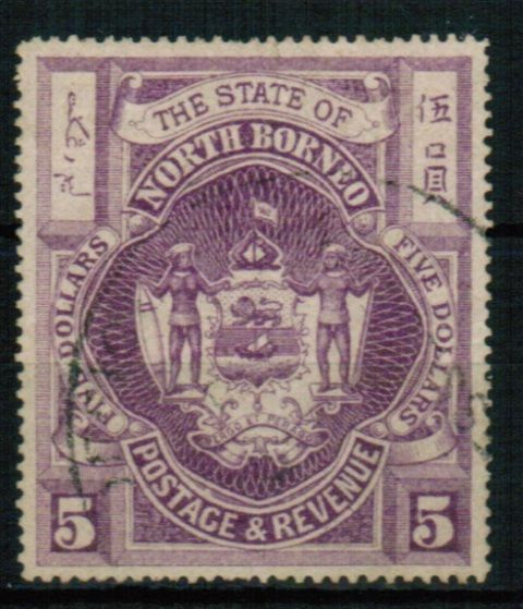 British Commonwealth Stamp North%20Borneo%20SG%2085%20FU%2Ejpg