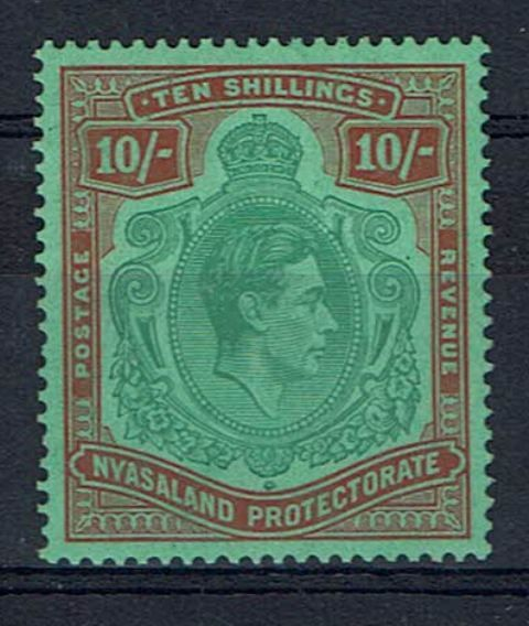 British Commonwealth Stamp Nyasaland SG 142a UMM1