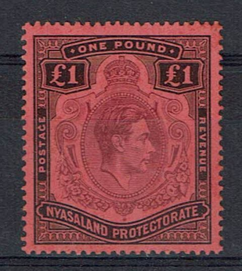 British Commonwealth Stamp Nyasaland%20SG%20143c%20UMM%2Ejpg
