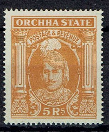 British Commonwealth Stamp Orcha SG 44 MM