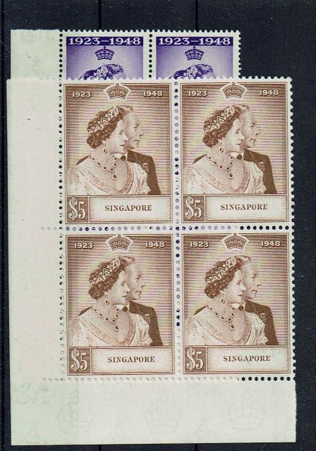 British Commonwealth Stamp Singapore SG 31-2 UMM