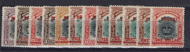 British Commonwealth Stamp Solomons SG 11-22 MM