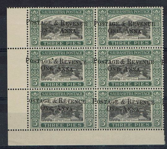 British Commonwealth Stamp Soruth SG 61-a-b UMM19102017