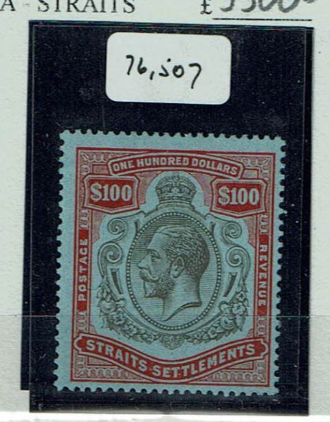 Malaysia-Straits Settlements SG 240c